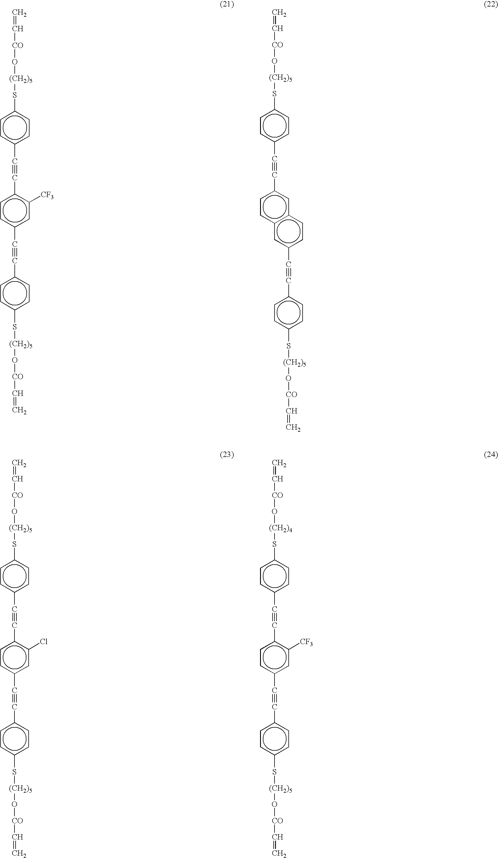 Figure US07128953-20061031-C00017