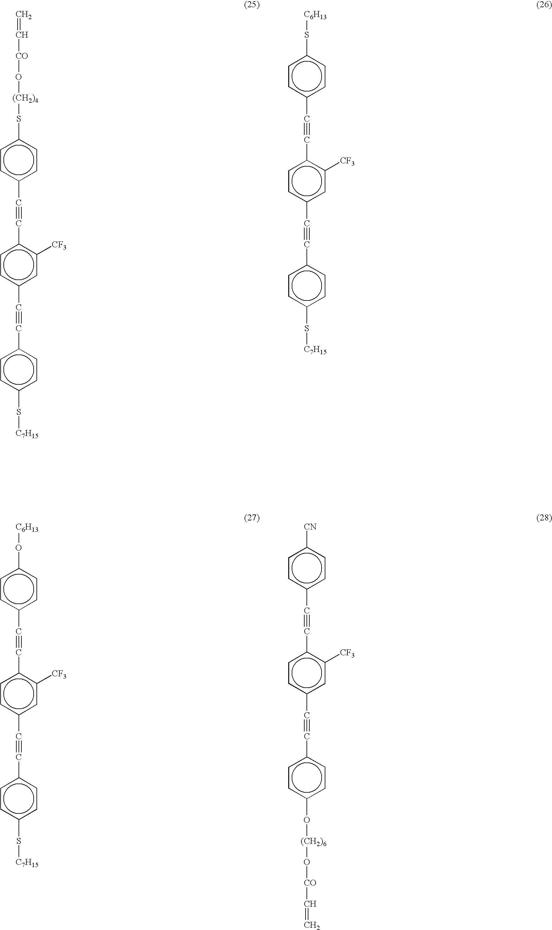 Figure US07128953-20061031-C00018