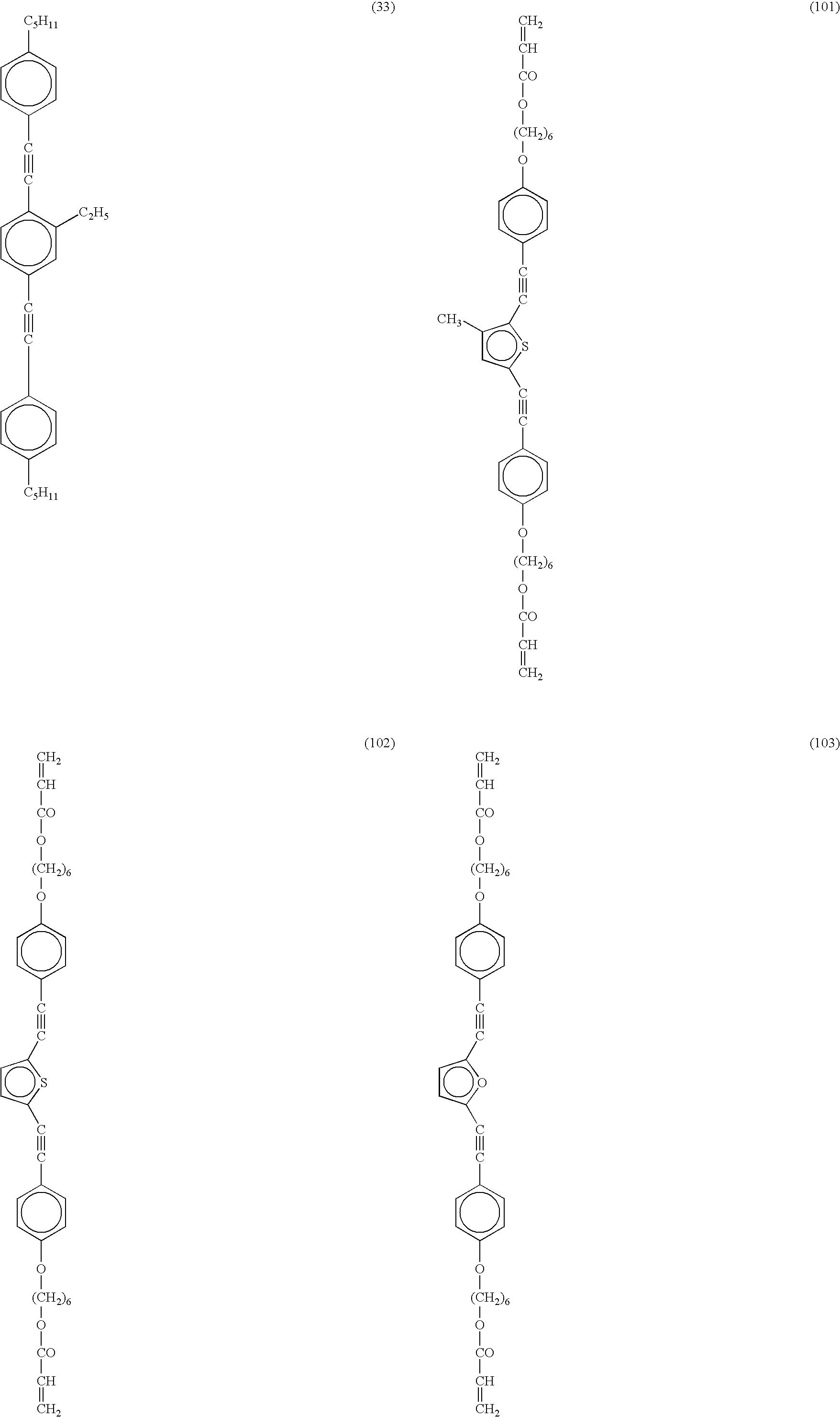 Figure US07128953-20061031-C00020