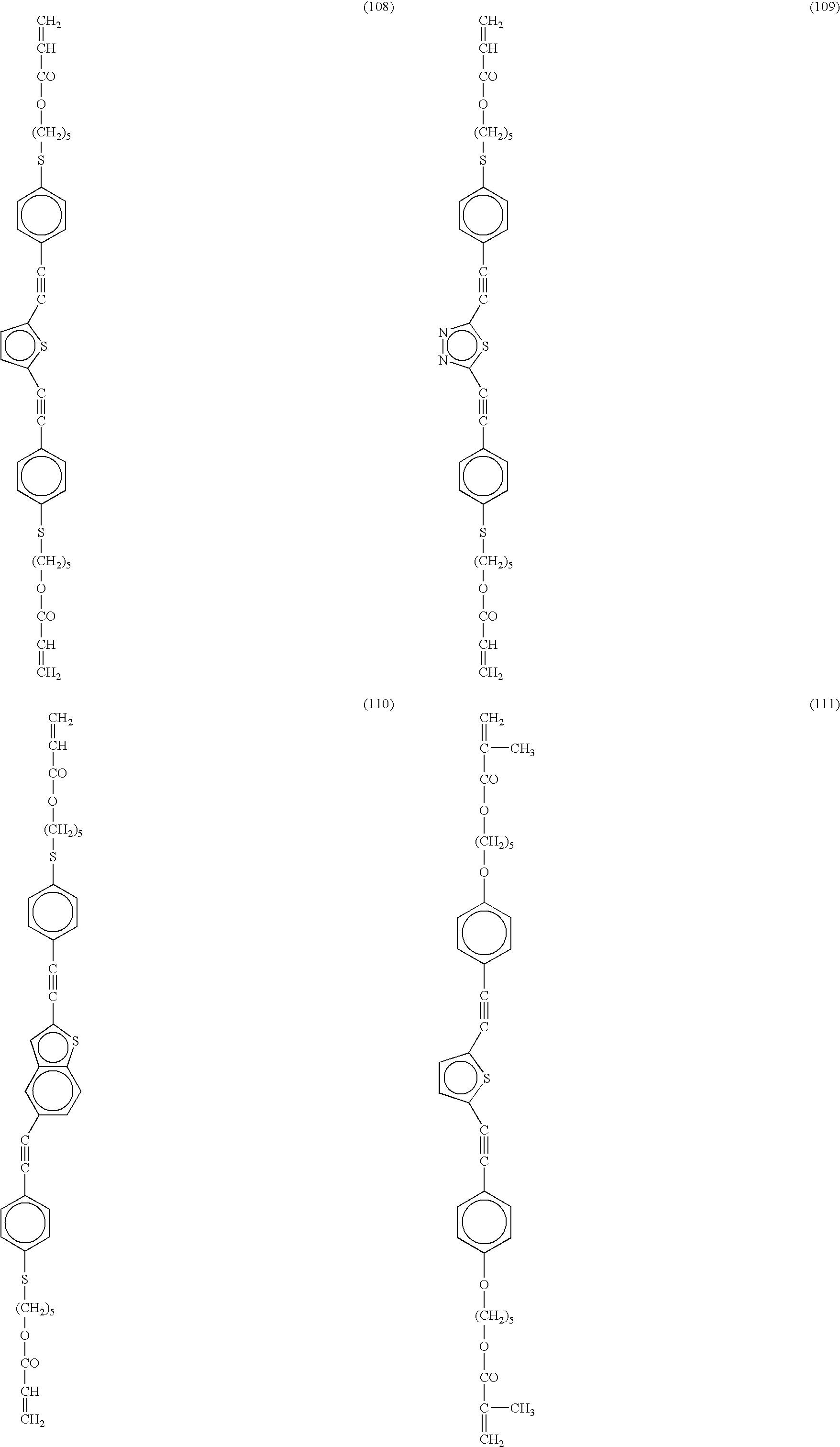Figure US07128953-20061031-C00022
