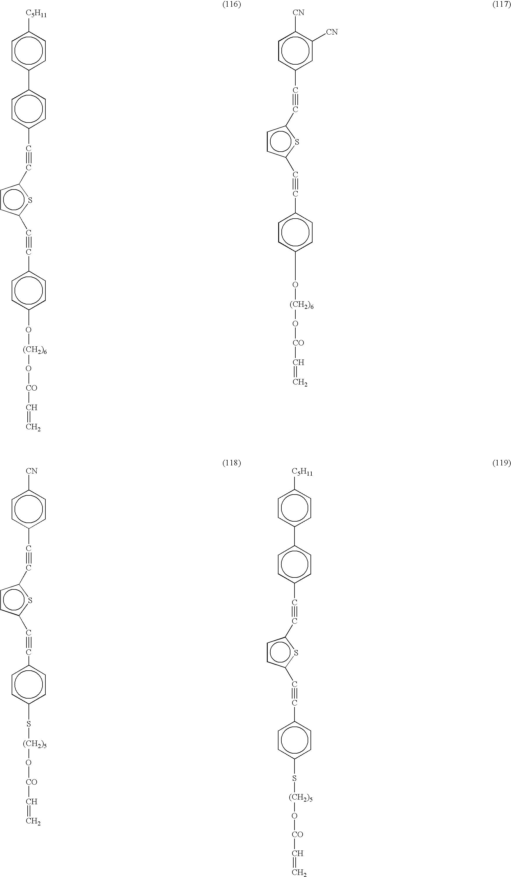 Figure US07128953-20061031-C00024