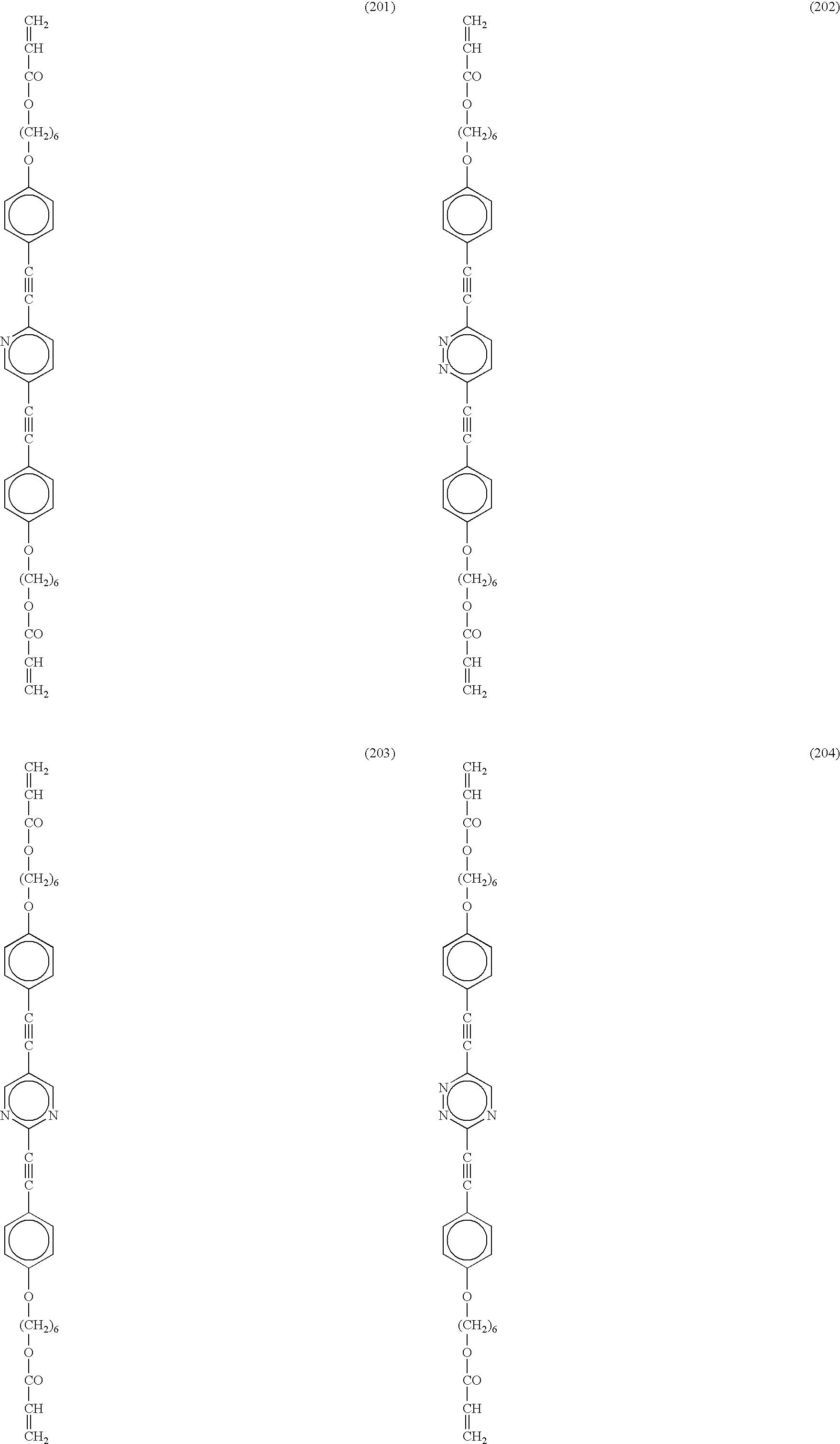 Figure US07128953-20061031-C00029