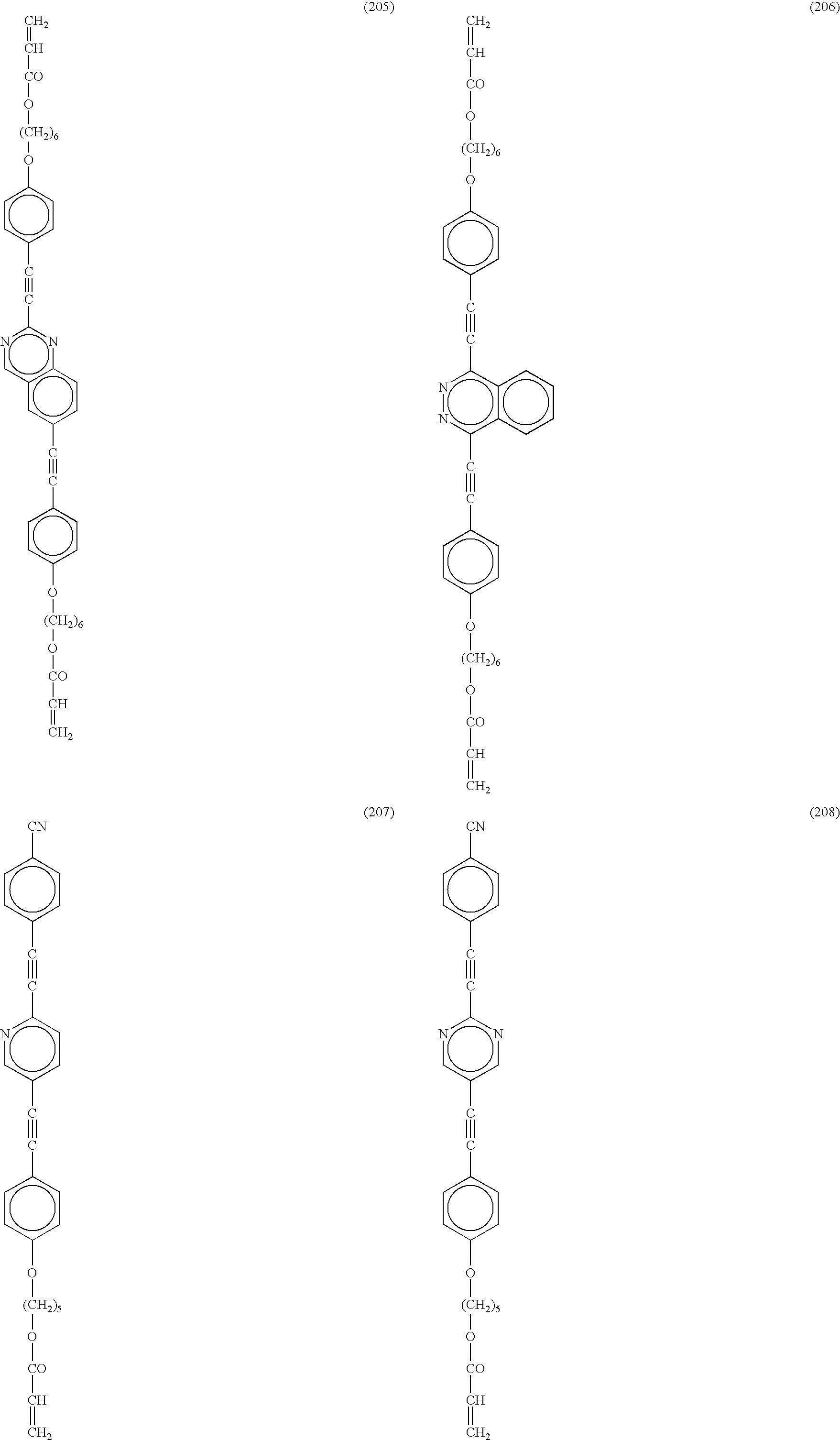 Figure US07128953-20061031-C00030