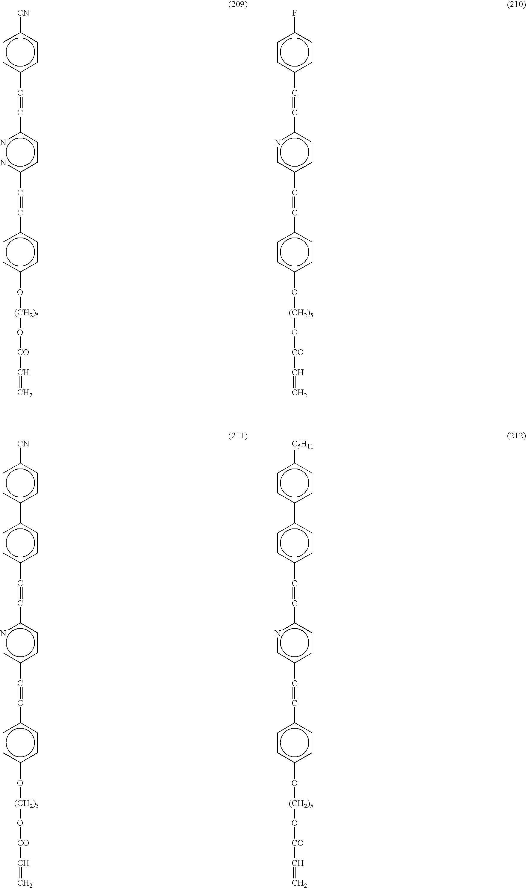 Figure US07128953-20061031-C00031