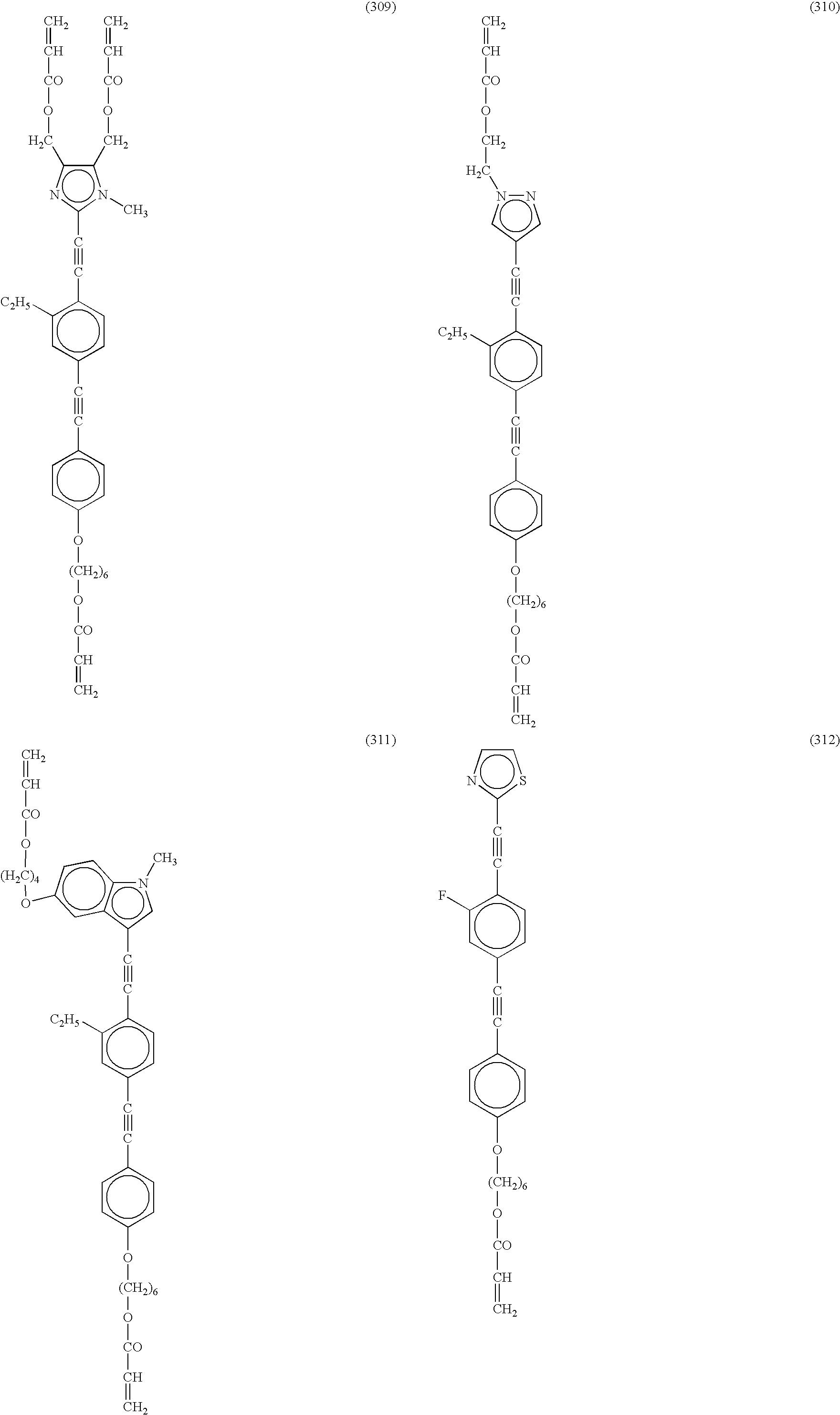 Figure US07128953-20061031-C00038