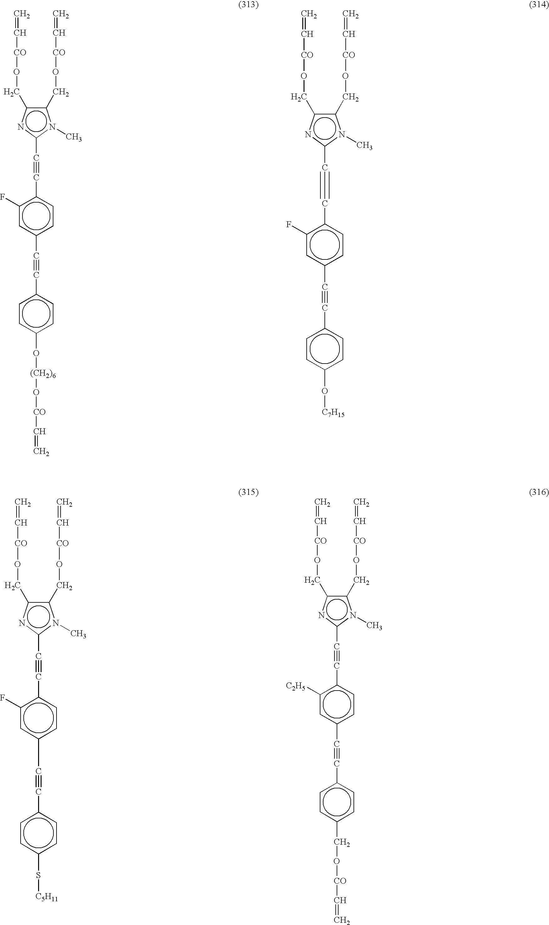 Figure US07128953-20061031-C00039