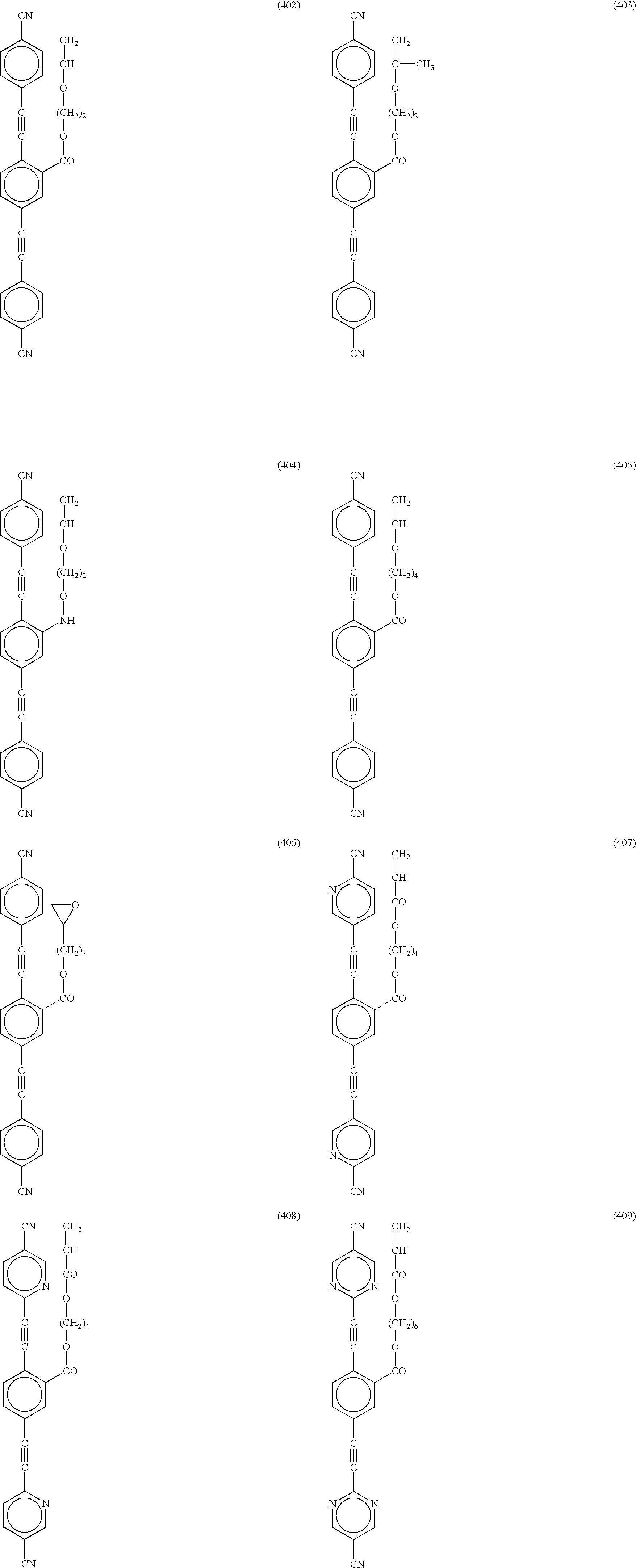 Figure US07128953-20061031-C00047