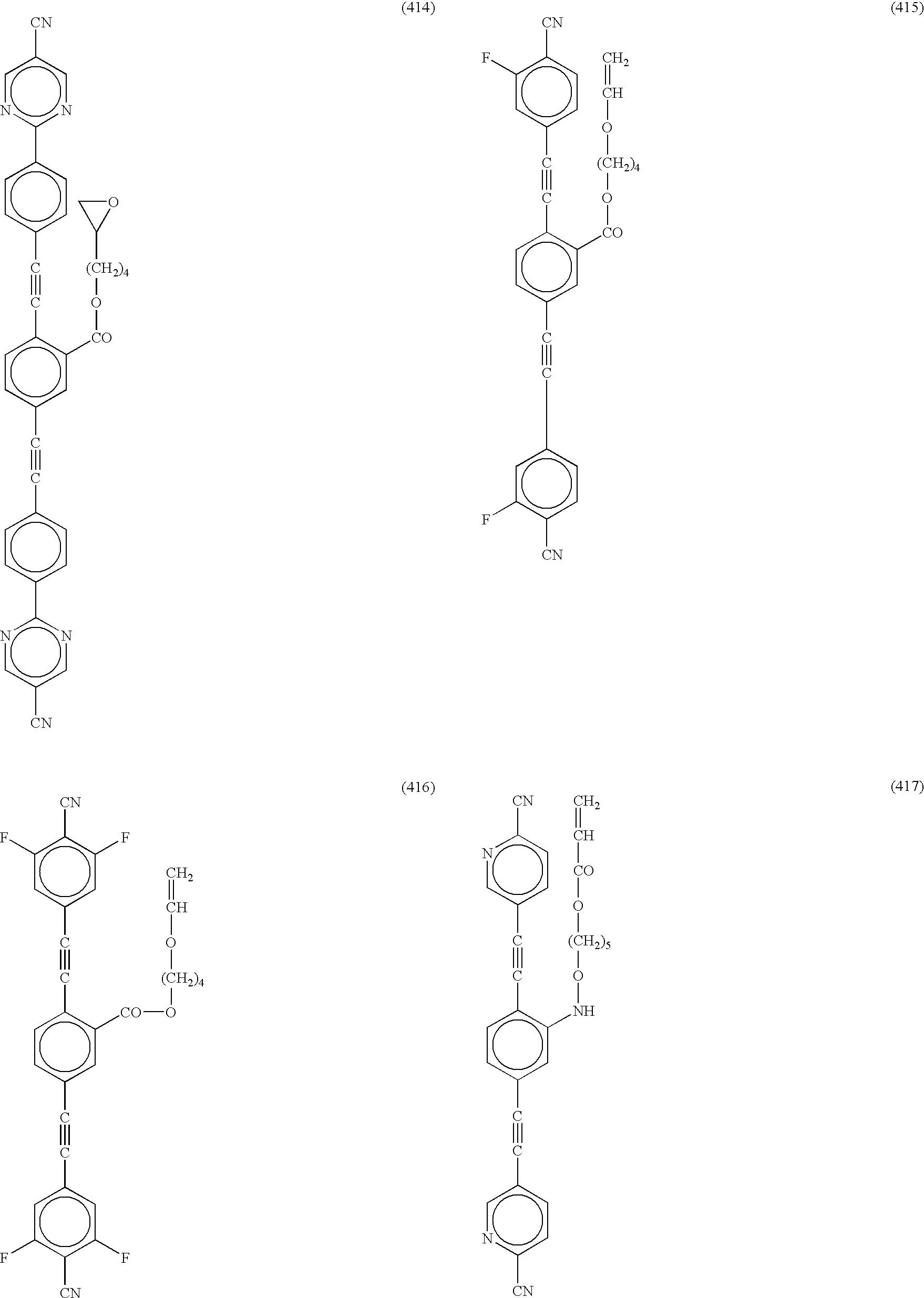 Figure US07128953-20061031-C00049
