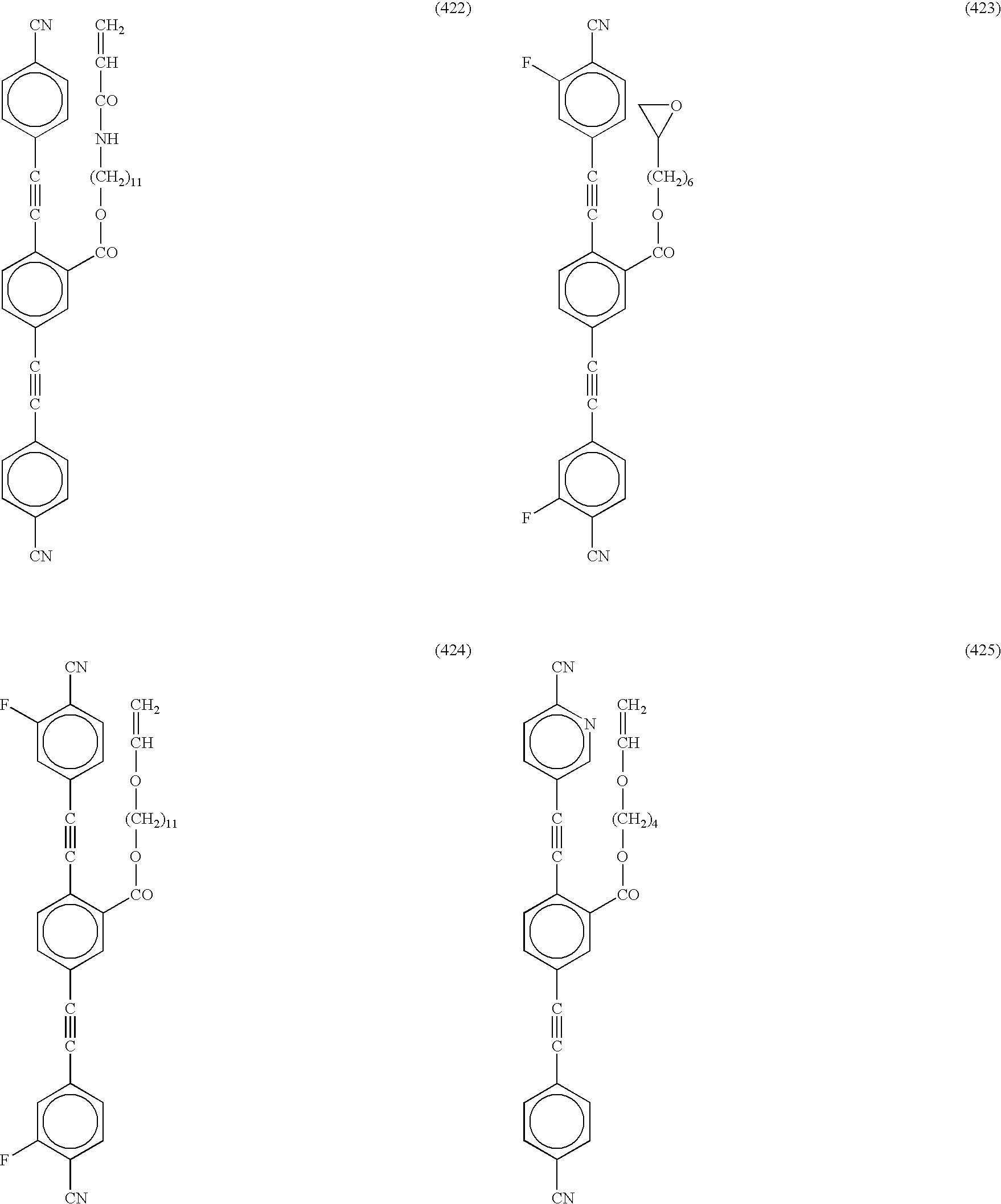 Figure US07128953-20061031-C00051