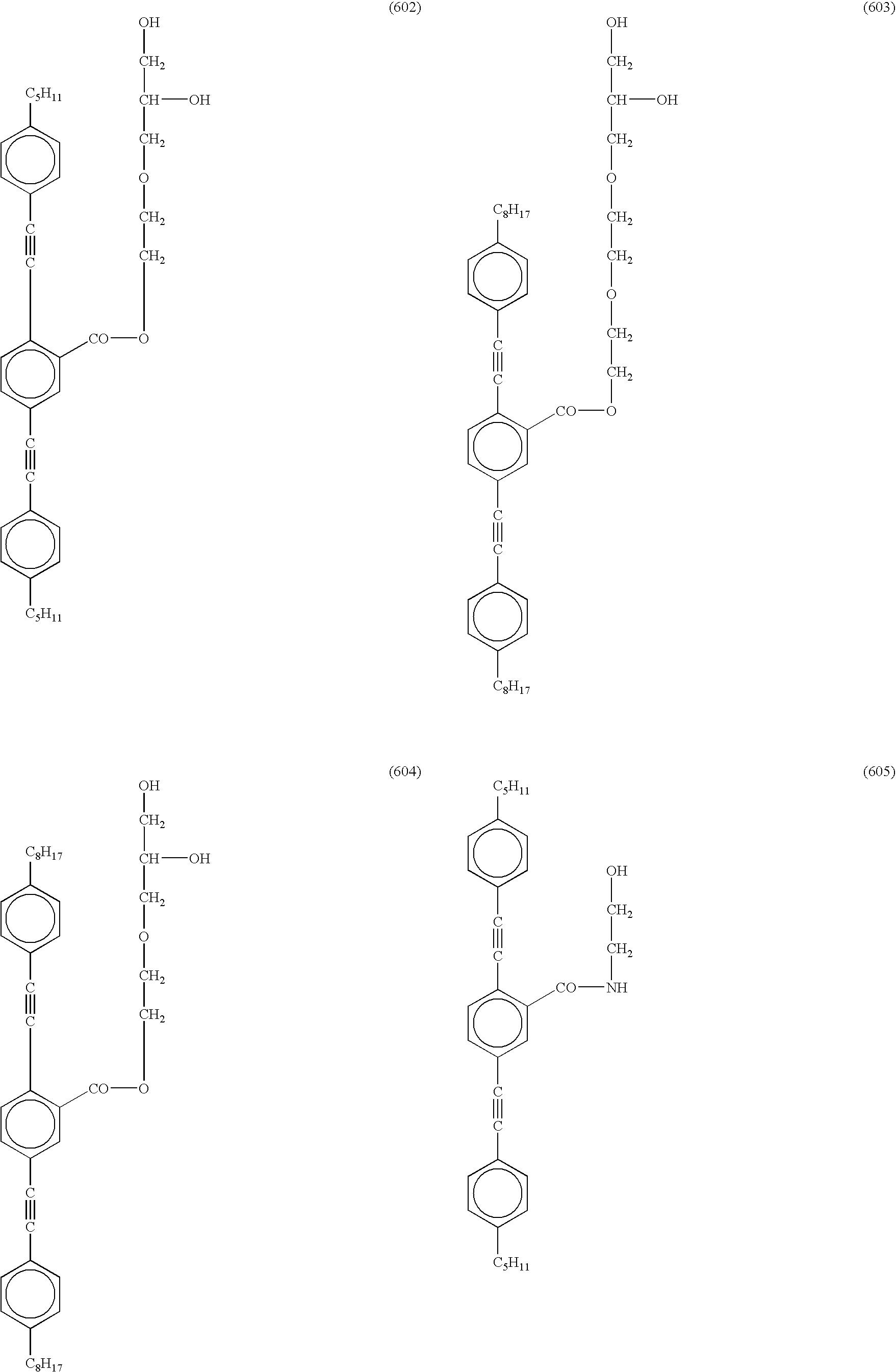Figure US07128953-20061031-C00063