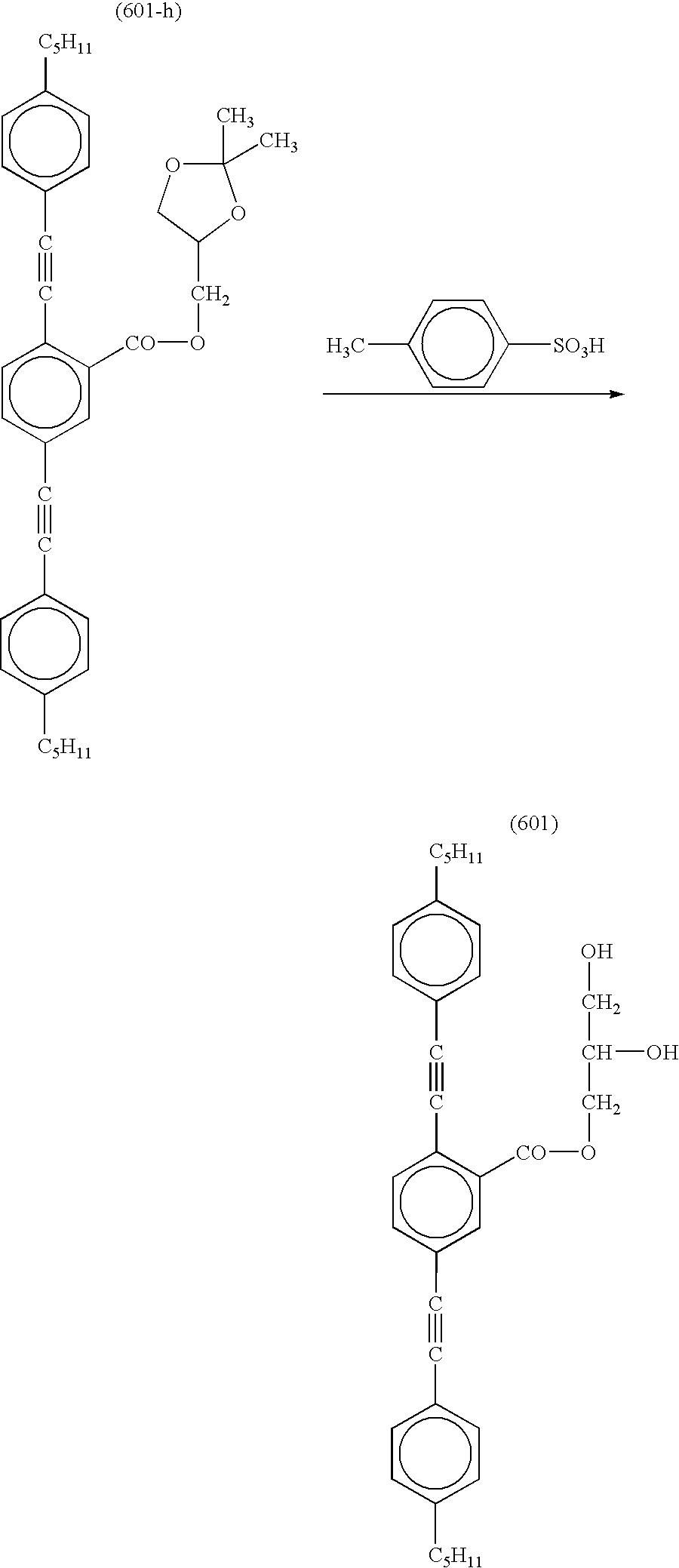 Figure US07128953-20061031-C00096