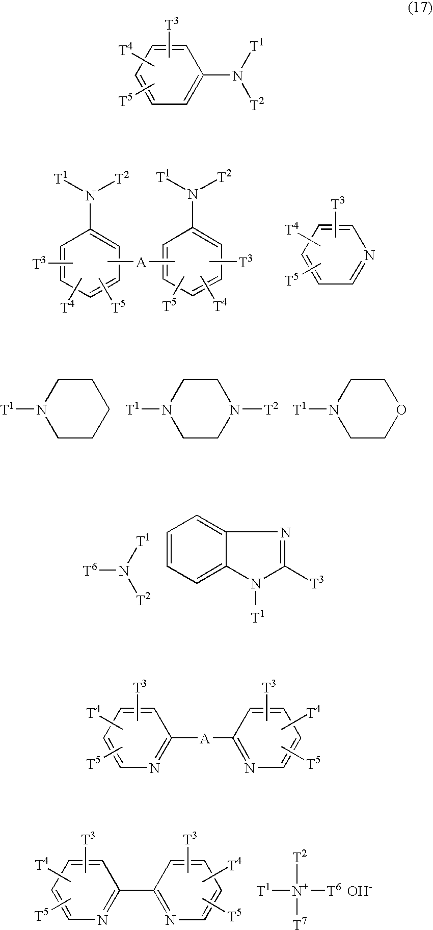 Figure US07129014-20061031-C00054