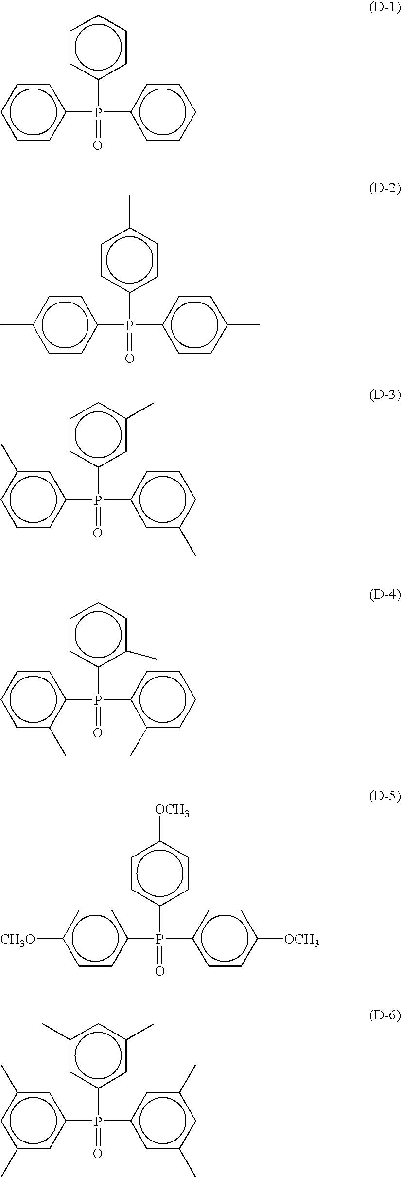 Figure US07133057-20061107-C00022