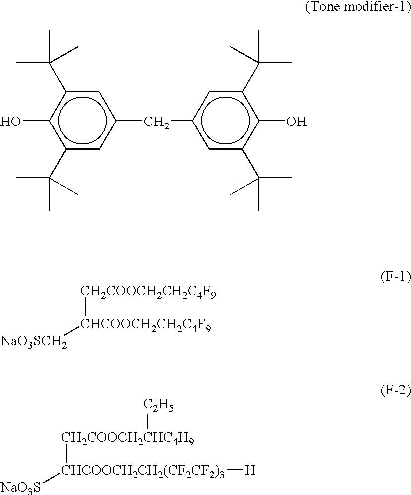 Figure US07133057-20061107-C00037