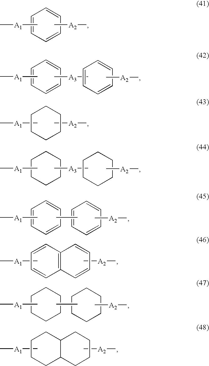 Figure US07157545-20070102-C00025