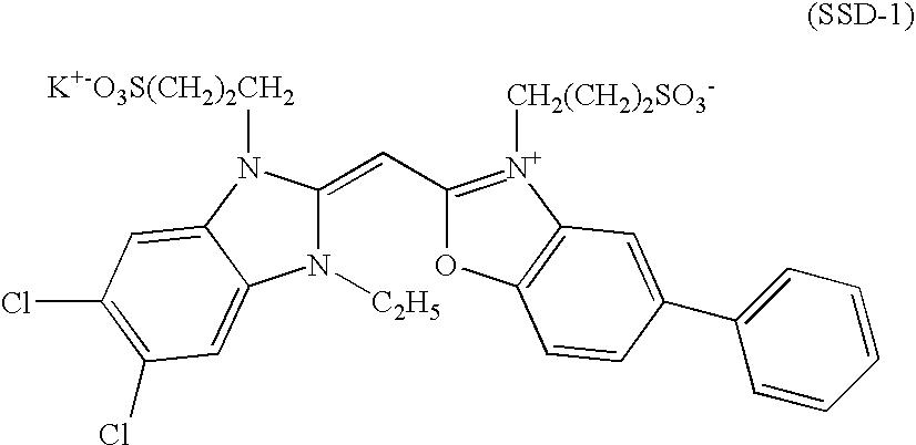 Figure US07169543-20070130-C00013