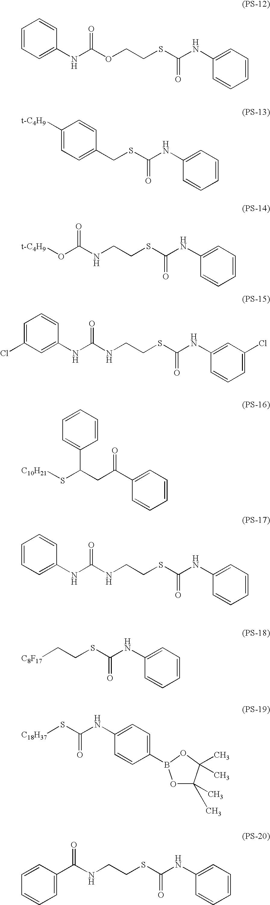 Figure US07169543-20070130-C00023