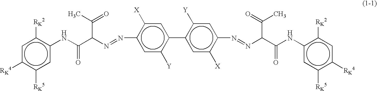 Figure US07229727-20070612-C00001