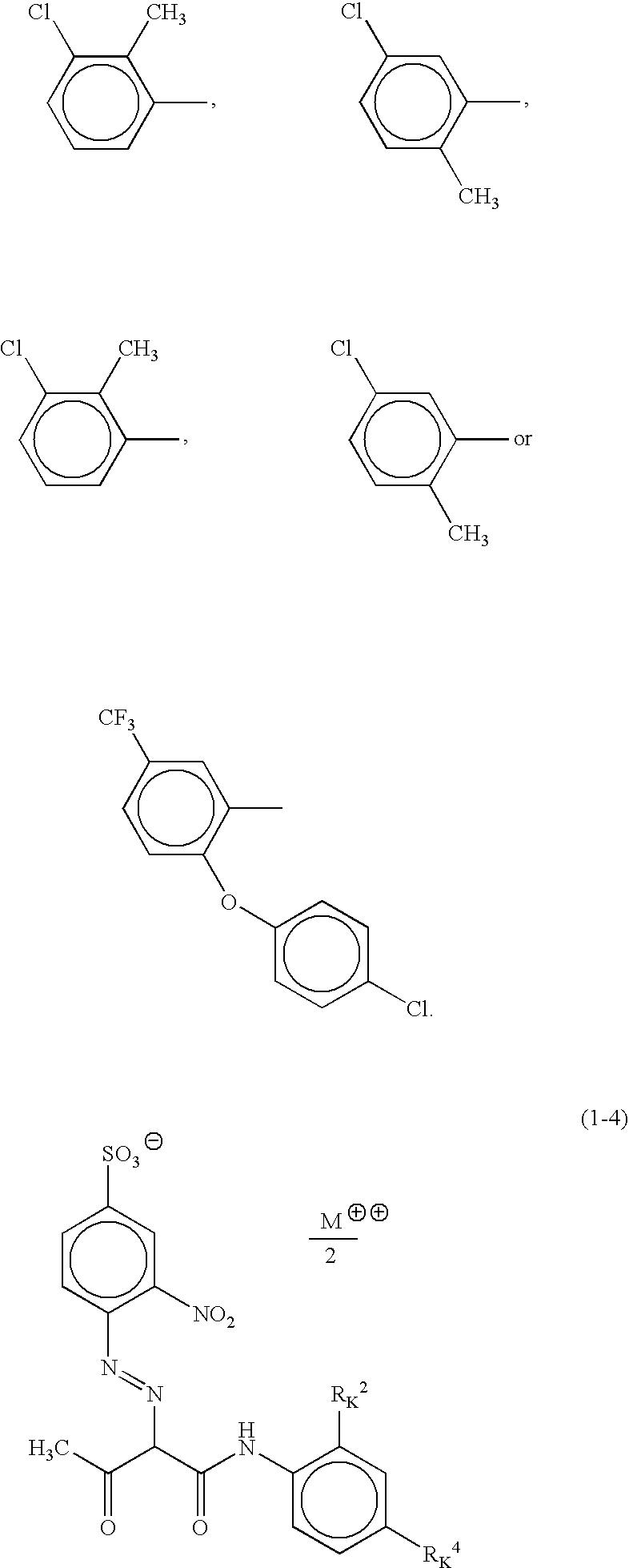 Figure US07229727-20070612-C00005
