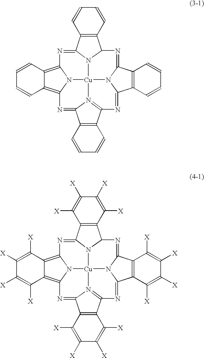 Figure US07229727-20070612-C00016