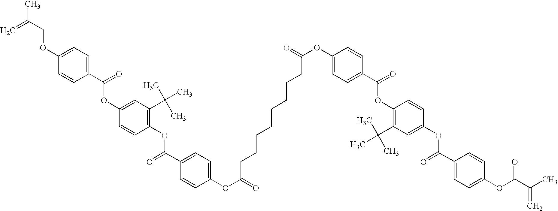Figure US07238831-20070703-C00013