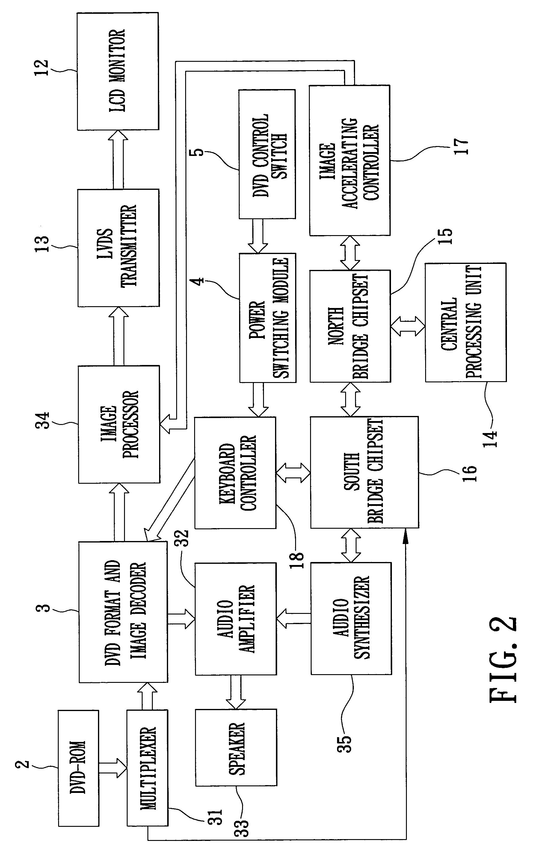 patent us7260318