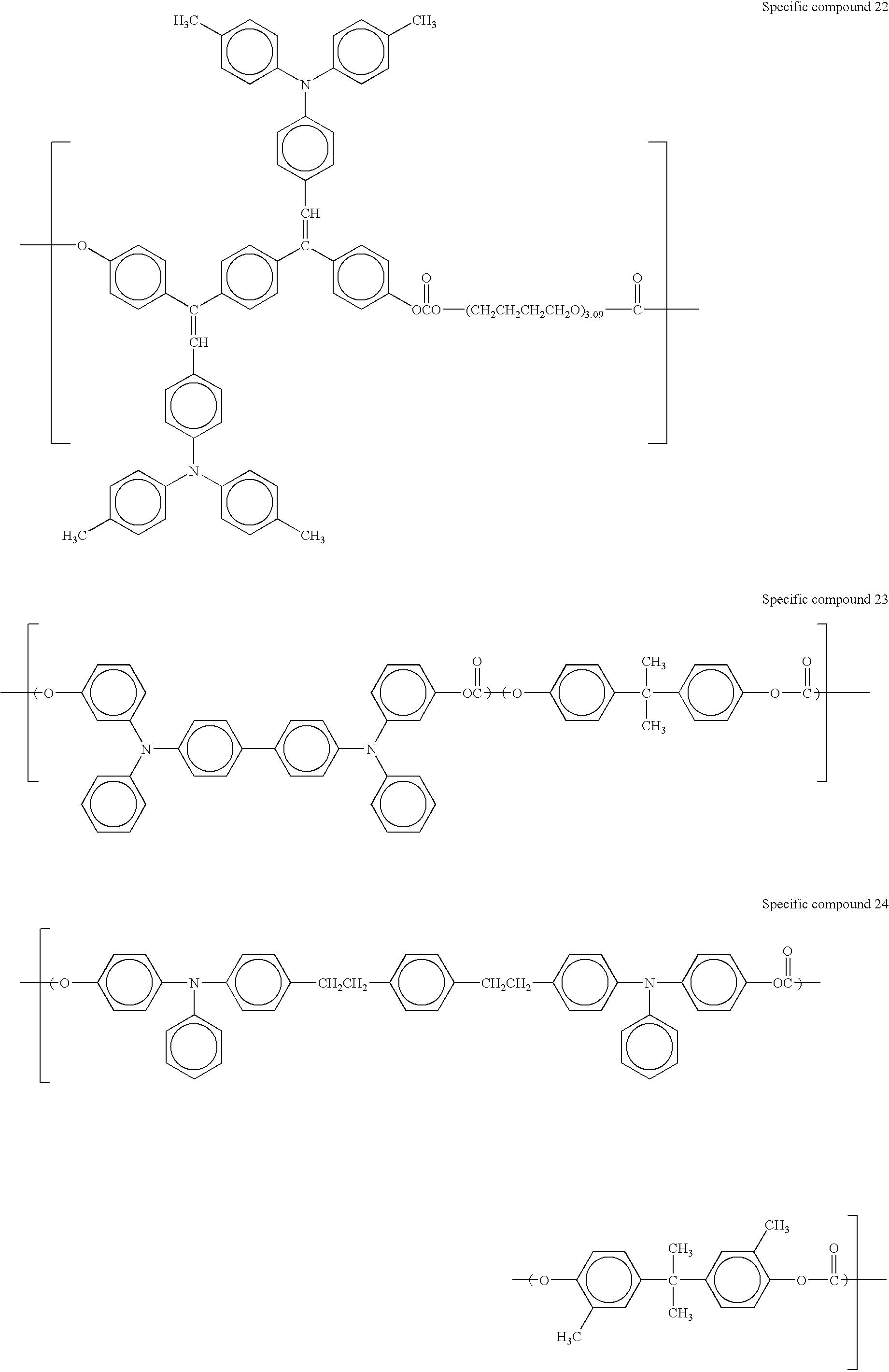 Figure US07282529-20071016-C00019