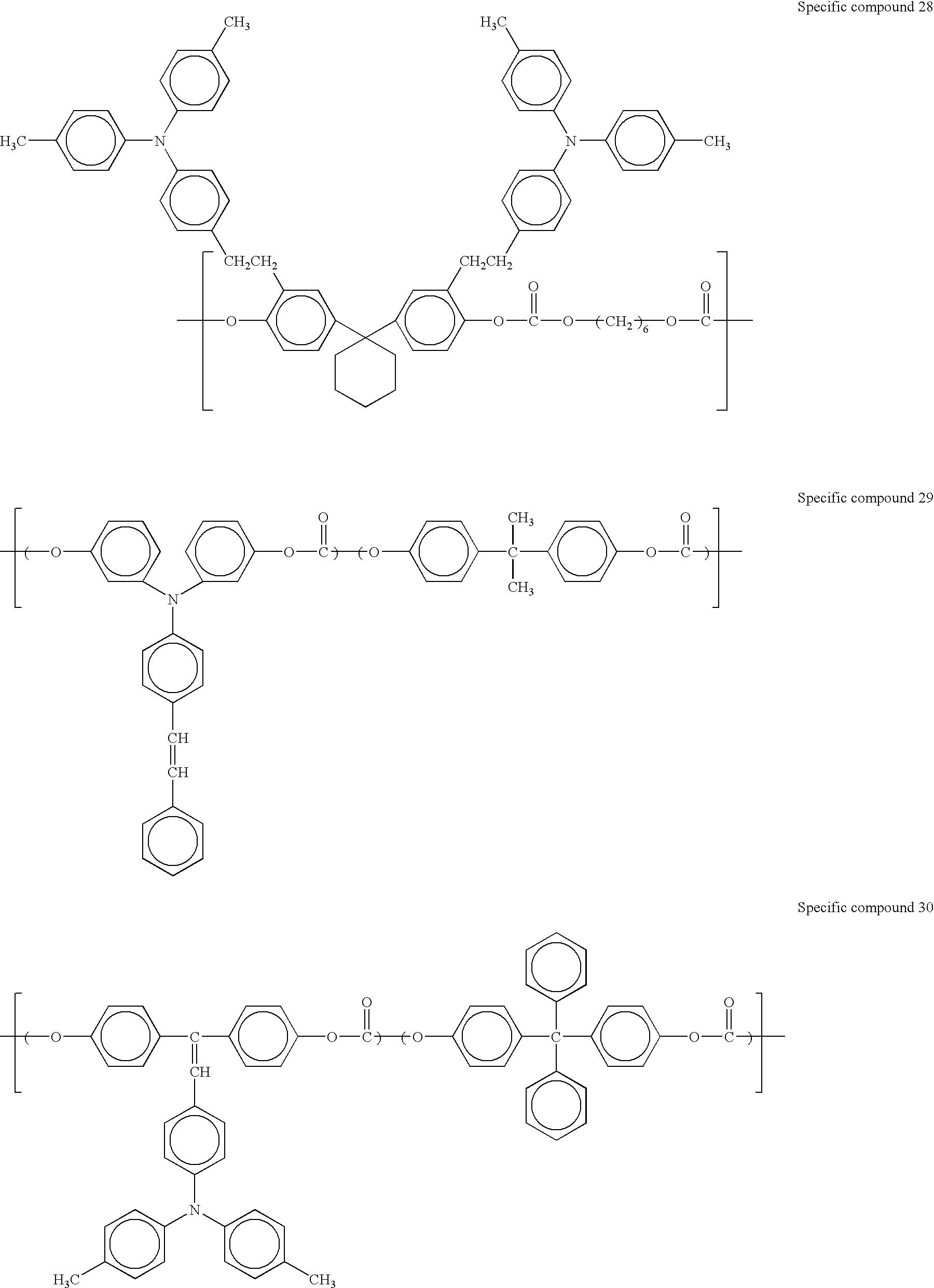 Figure US07282529-20071016-C00021
