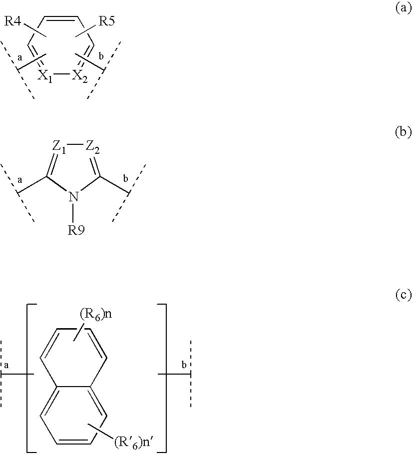 Figure US07288122-20071030-C00002