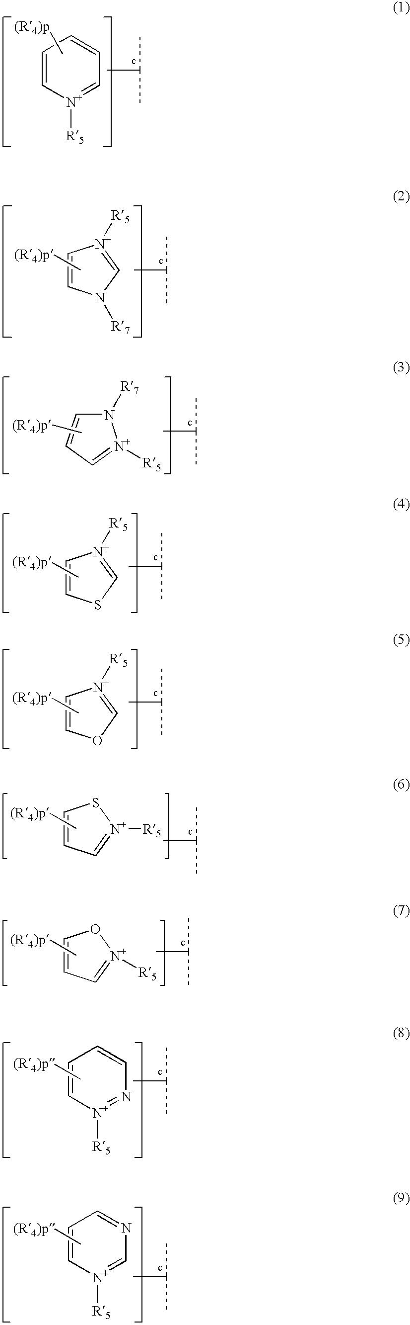 Figure US07288122-20071030-C00045