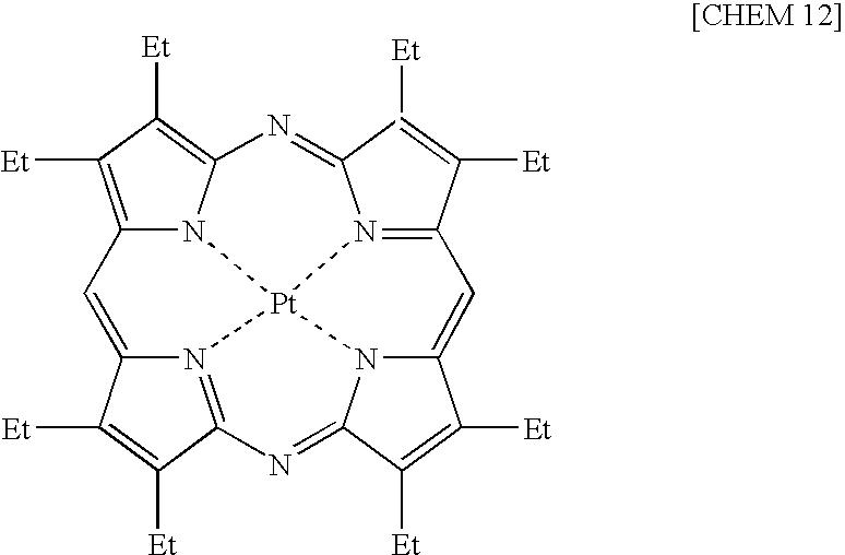 Figure US07288420-20071030-C00012