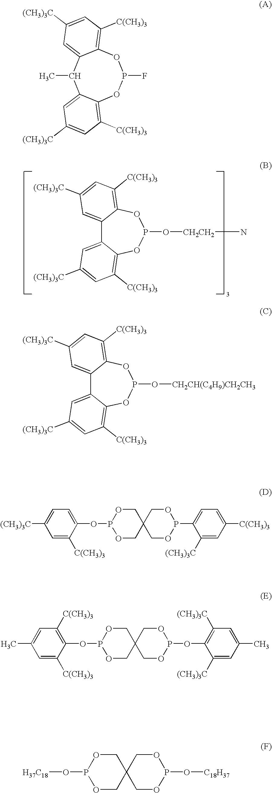 Figure US07294714-20071113-C00018