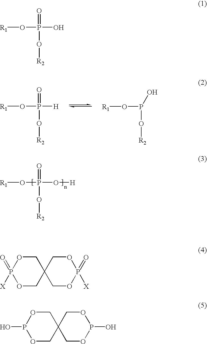 Figure US07297735-20071120-C00001