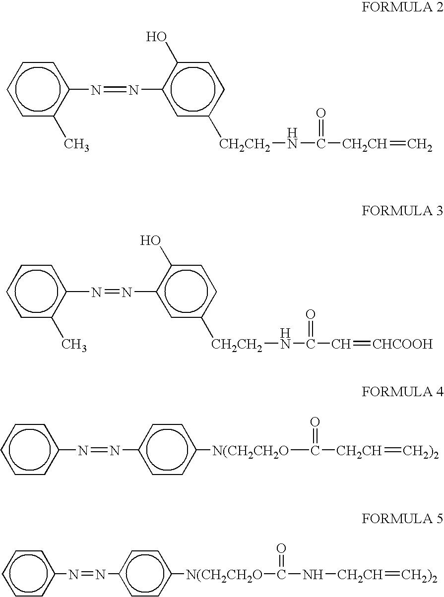 Figure US07304117-20071204-C00003