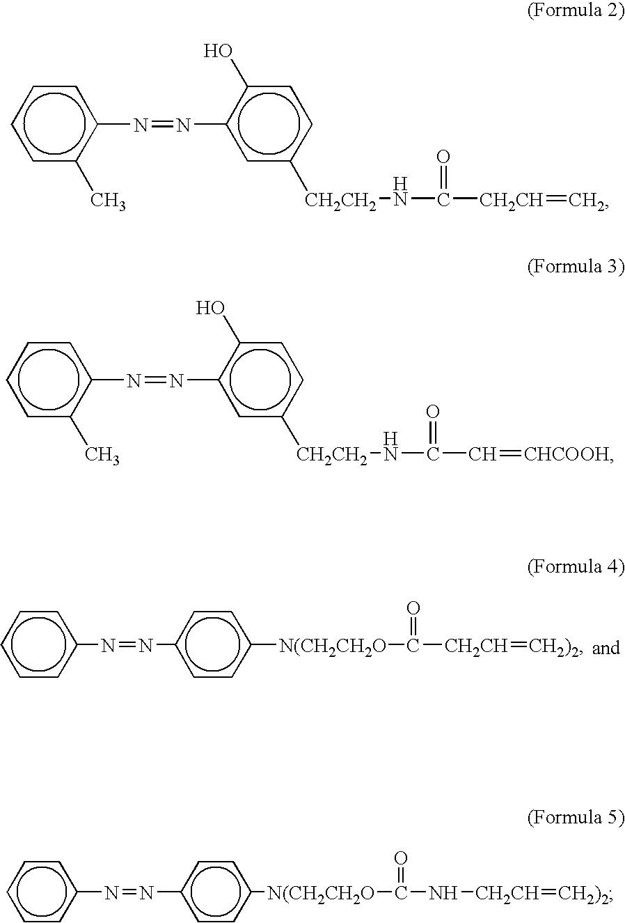 Figure US07304117-20071204-C00004