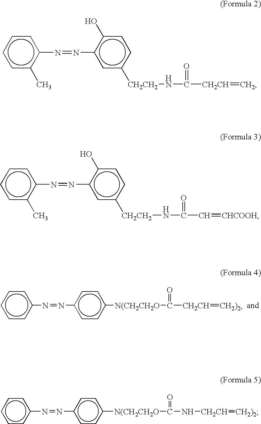 Figure US07304117-20071204-C00005