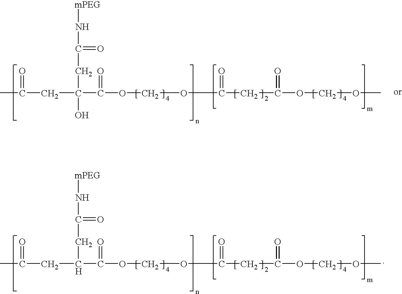 Figure US07312299-20071225-C00009