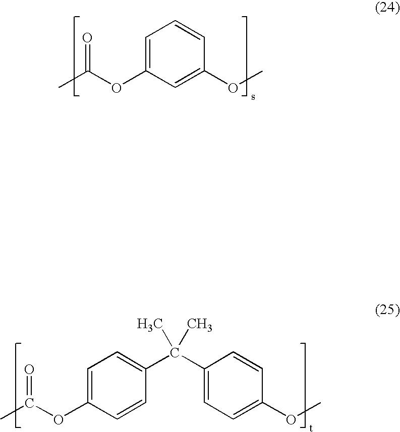 Figure US07323536-20080129-C00028
