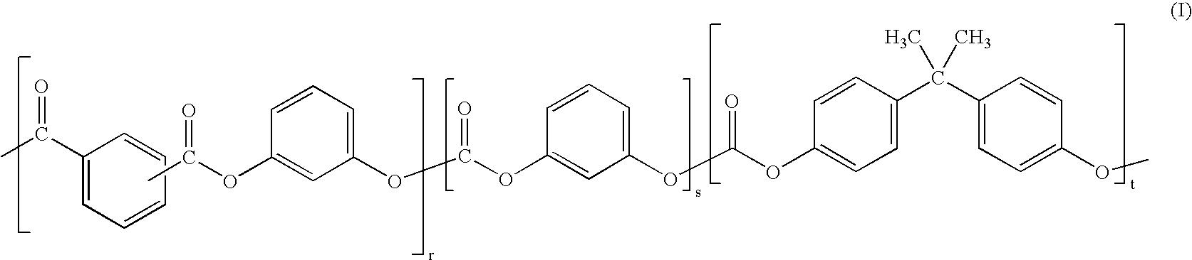 Figure US07323536-20080129-C00031