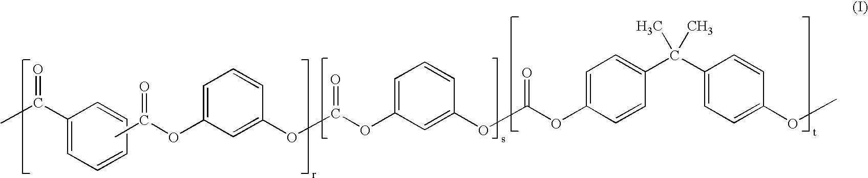 Figure US07323536-20080129-C00036
