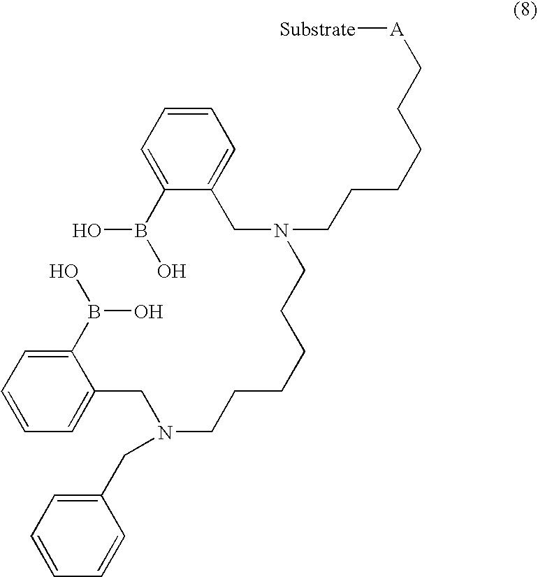 Figure US07358094-20080415-C00012