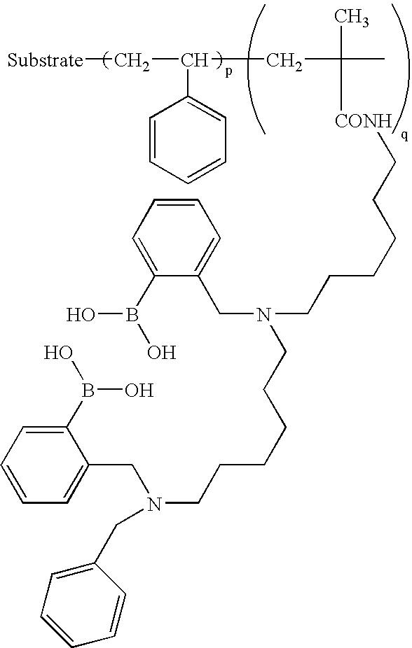 Figure US07358094-20080415-C00017