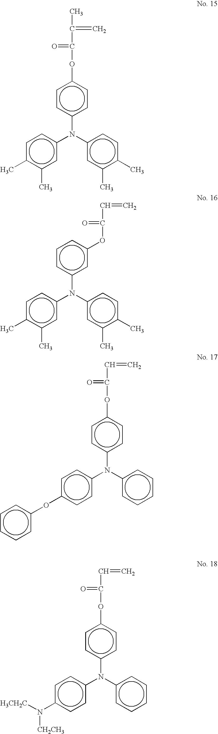 Figure US07361438-20080422-C00015
