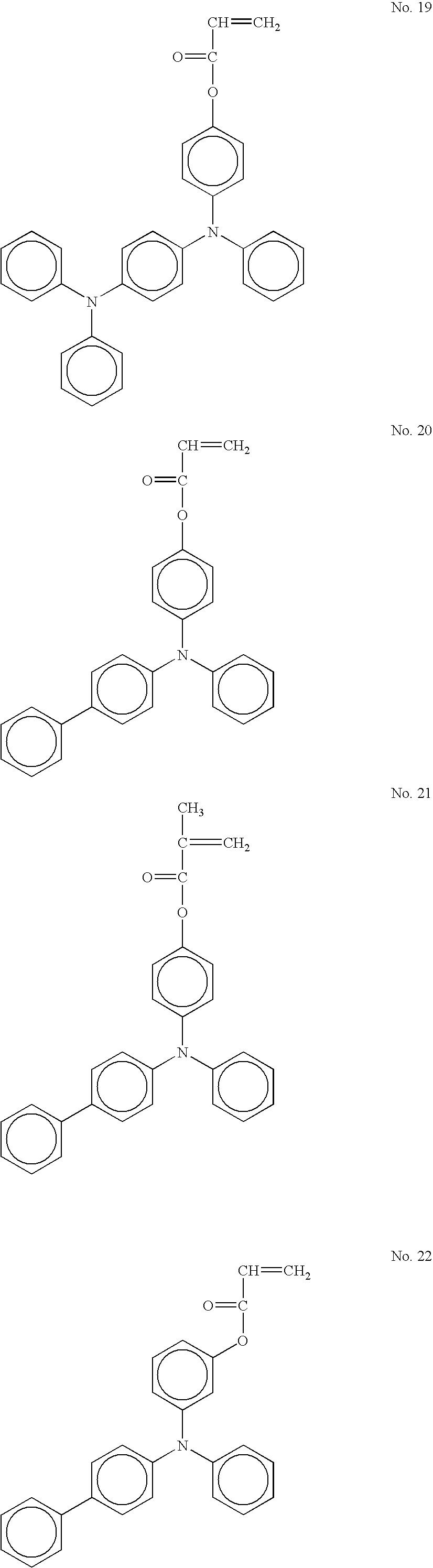 Figure US07361438-20080422-C00016
