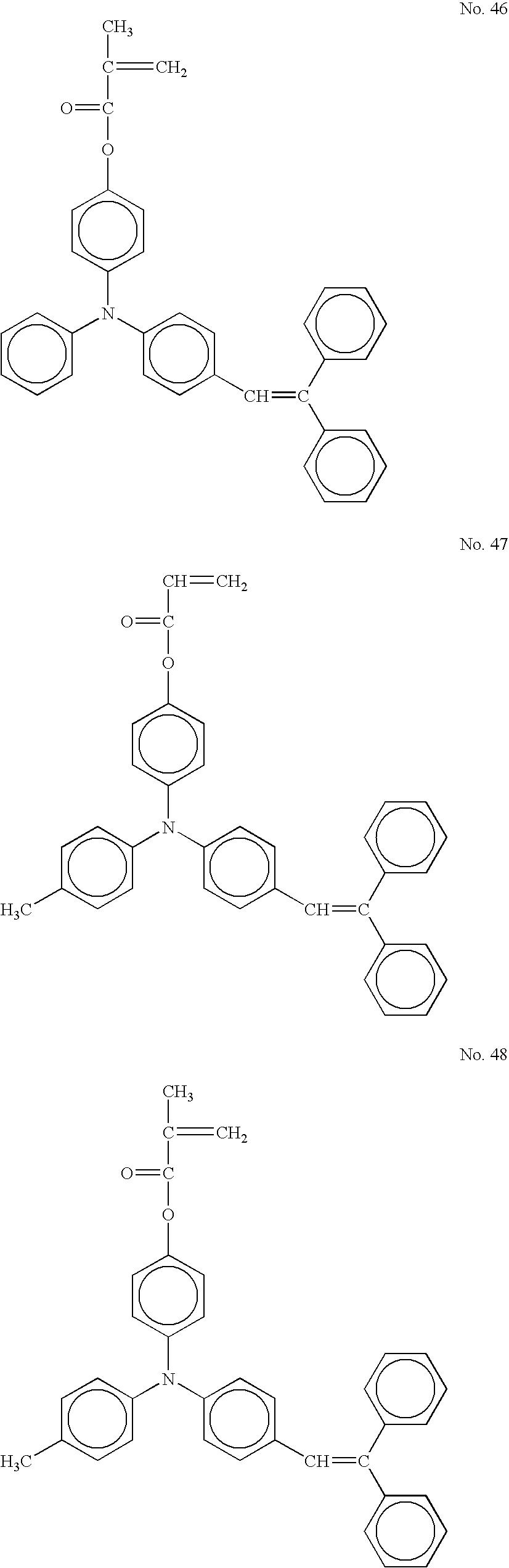 Figure US07361438-20080422-C00023