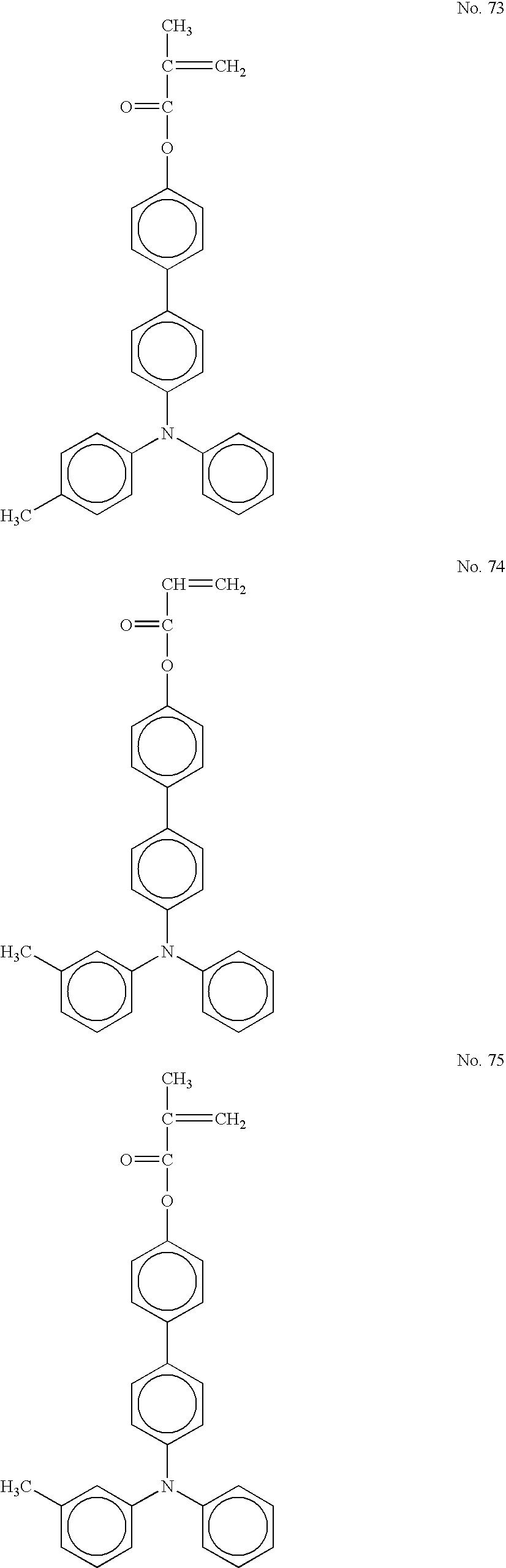 Figure US07361438-20080422-C00032
