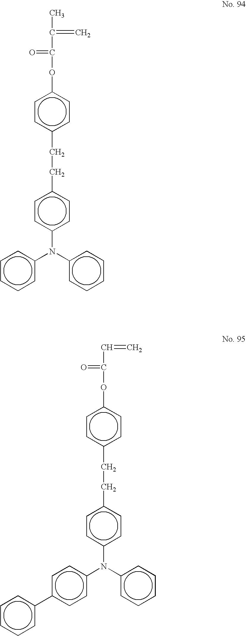 Figure US07361438-20080422-C00039