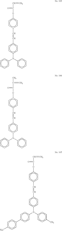 Figure US07361438-20080422-C00043