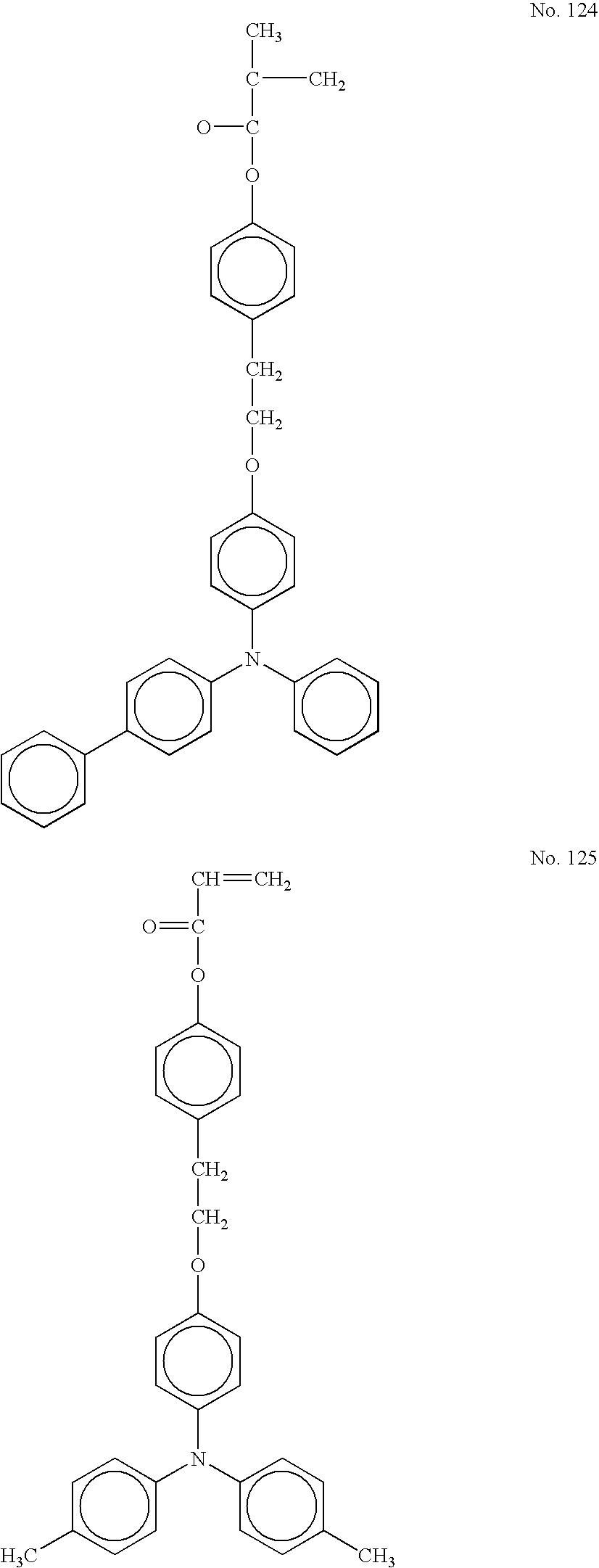 Figure US07361438-20080422-C00050