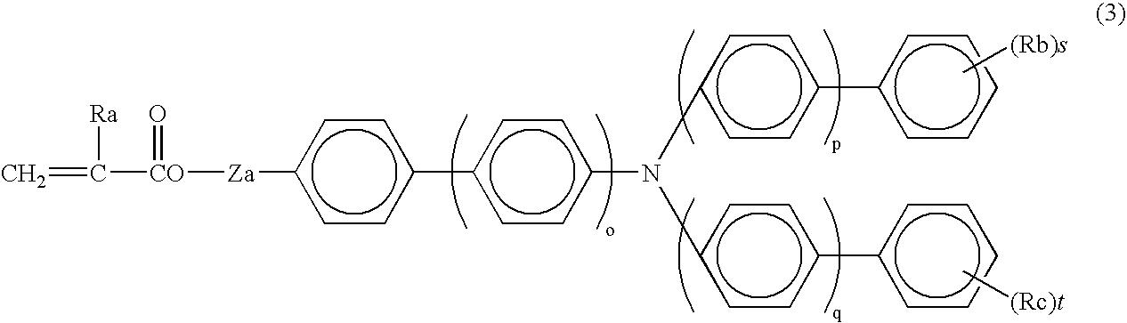 Figure US07361438-20080422-C00072